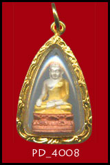 Thai Baht Gold Pendant PD_4008